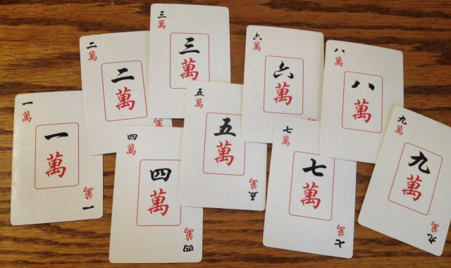 "Mah Jong ""Minors,""  Suit of Characters"