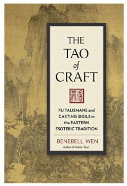 Tao of Craft cover