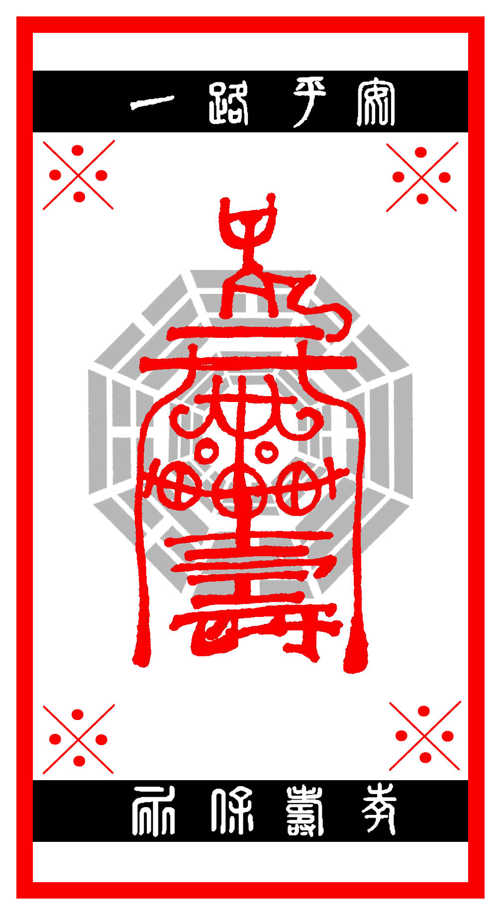 Birth chart compatibility free image solve by quadratic formula tao of craft downloads benebell wen travel protection sigil figure 4 17 tao of craft downloads birth chart compatibility free image geenschuldenfo Gallery
