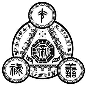 Trinity Protection Sigil