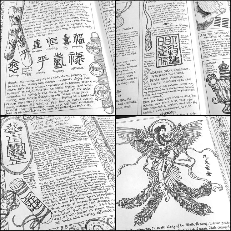 Glimpses inside my Book of Methods (or grimoire)