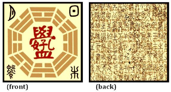 Fu Talisman for Academic Success