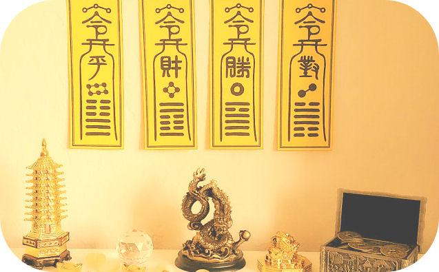 talist-magic-fu-talismans-small-res-display