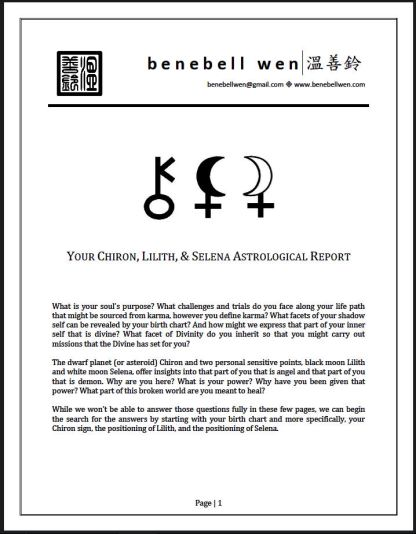 chiron-lilith-selena-astrology-reading