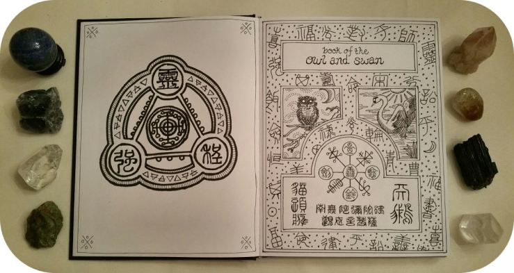 grimoire-book-of-shadows-bw-02-title-page