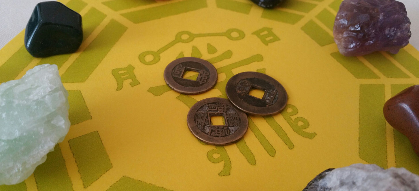 I Ching – benebell wen